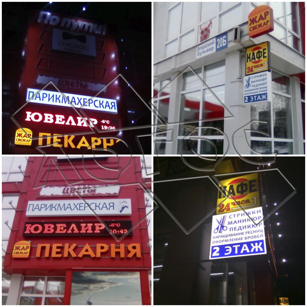 Изготовление установка наружной рекламы на фасад здания НЮР г. Чебоксары