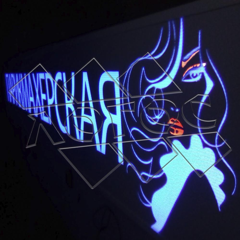 Разработка дизайна световых вывесок и наружной рекламы