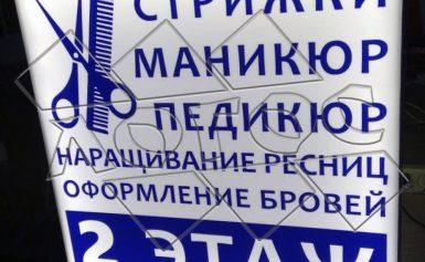ПАНЕЛЬ-КРОНШТЕЙНЫ